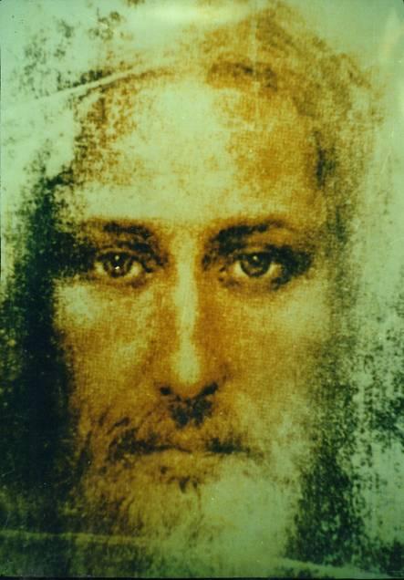 фото самый старинный лик иисуса христа фото все конечную остановку