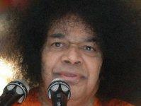 2004-03-21 Осознайте Бога, Постоянно Присутствующего в вас